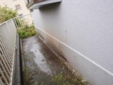 雨漏りに水染み… 雨によるダメージから住まいを守るには