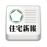 住宅新報web